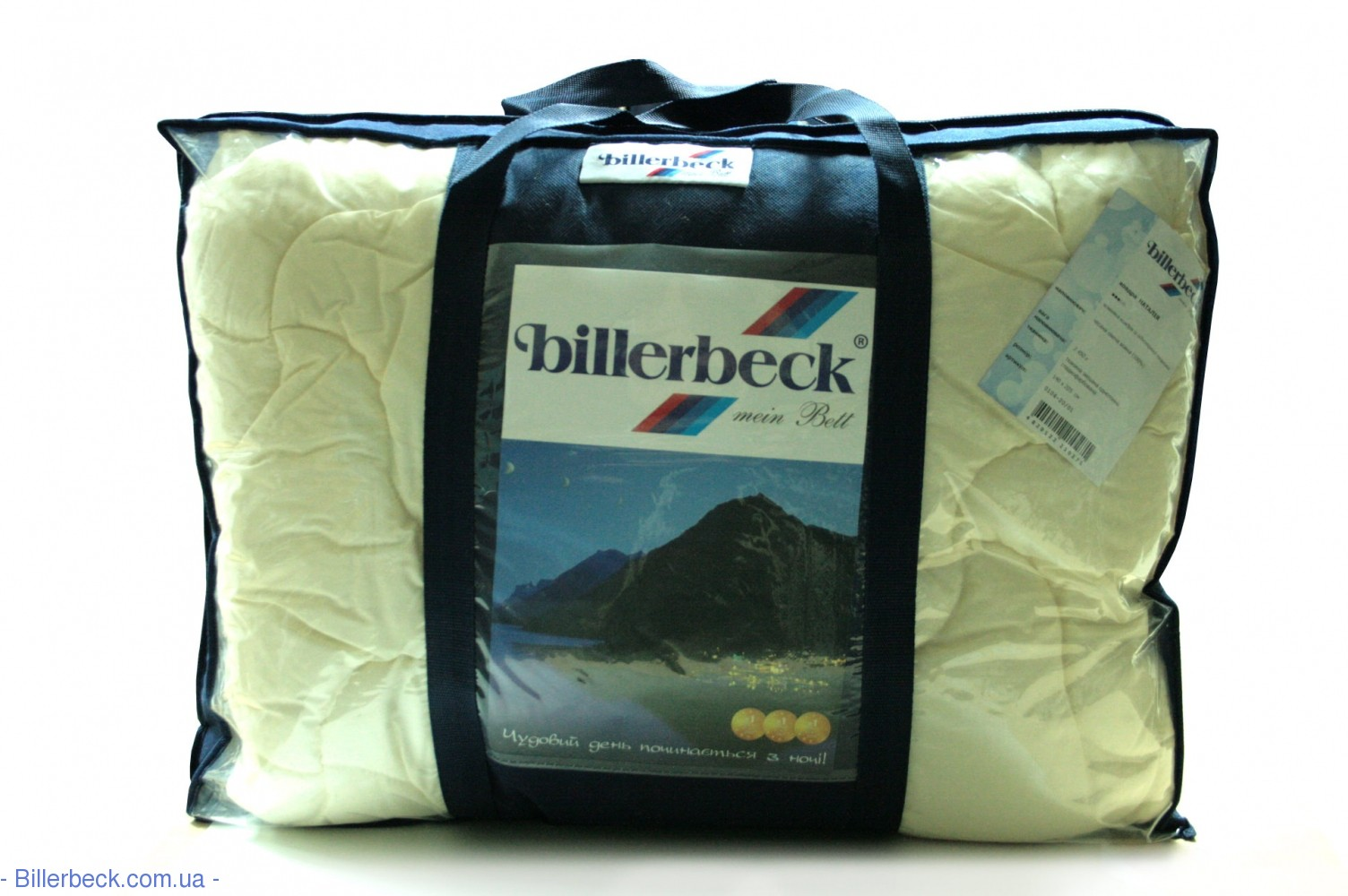 Одеяло Наталия облегченное Billerbeck - 3