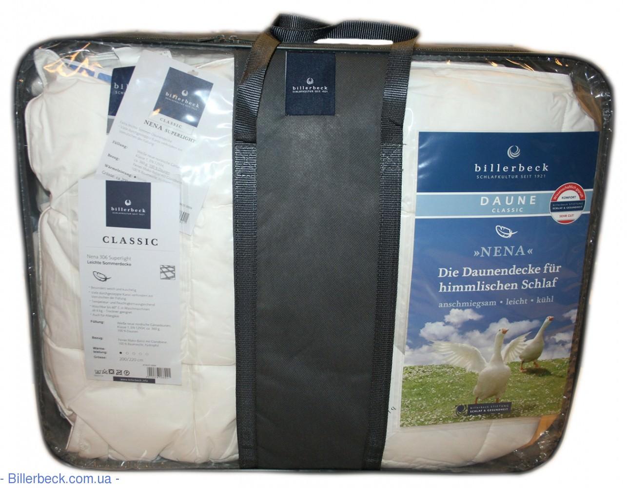 Пуховое одеяло NENA SUPERLIGHT 306 (Billerbeck Германия) - 1