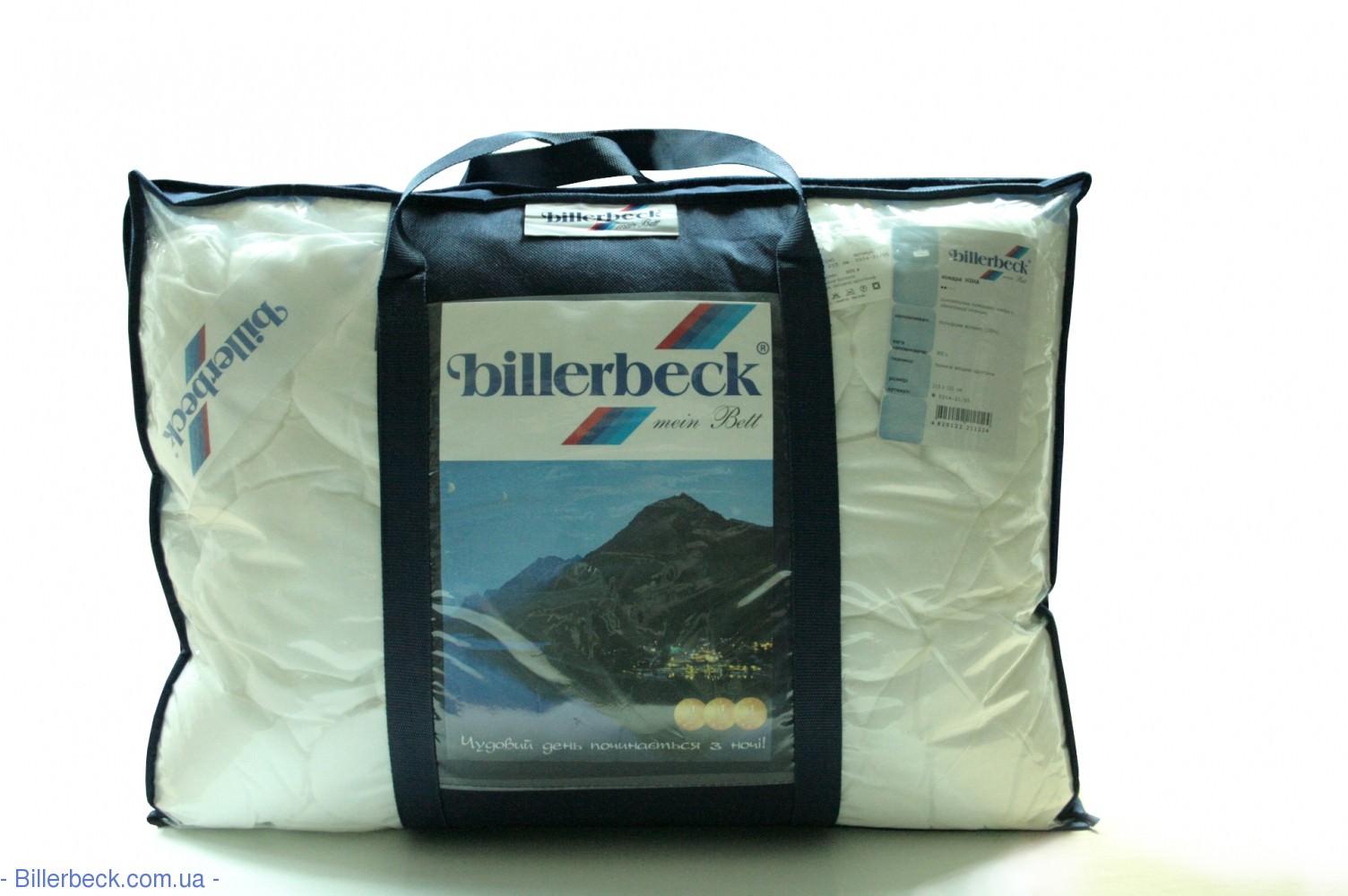 Одеяло Нина легкое Billerbeck - 3
