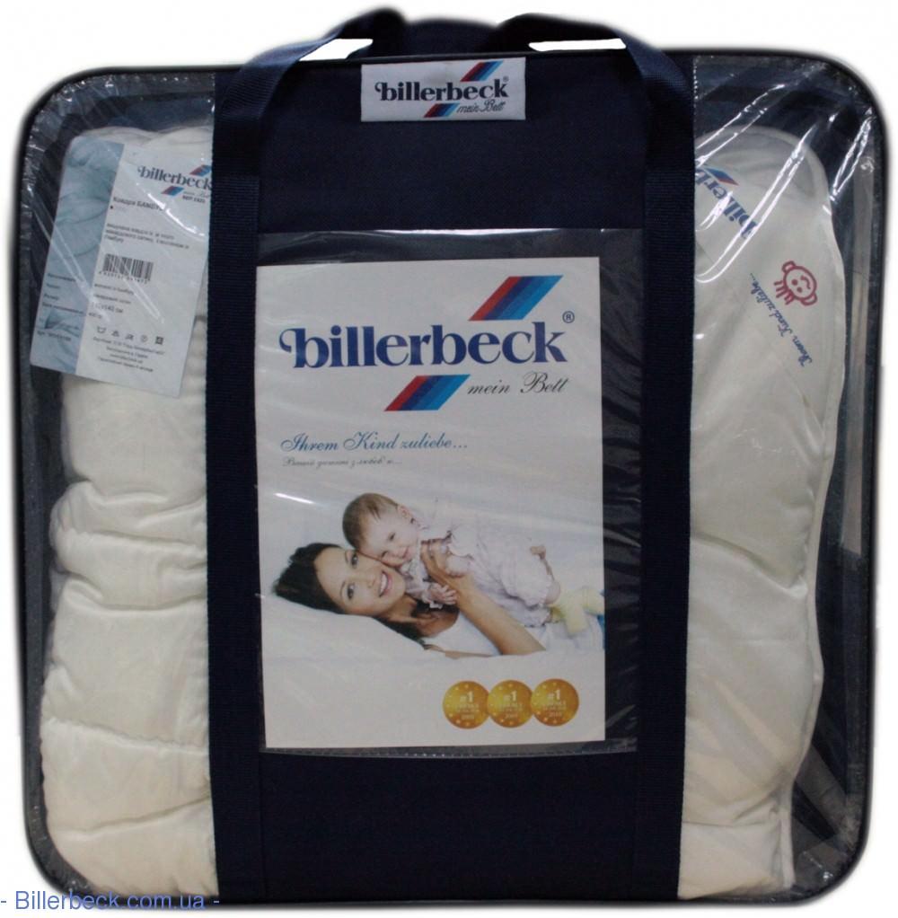 Детское одеяло Тиффани облегченное Billerbeck - 1