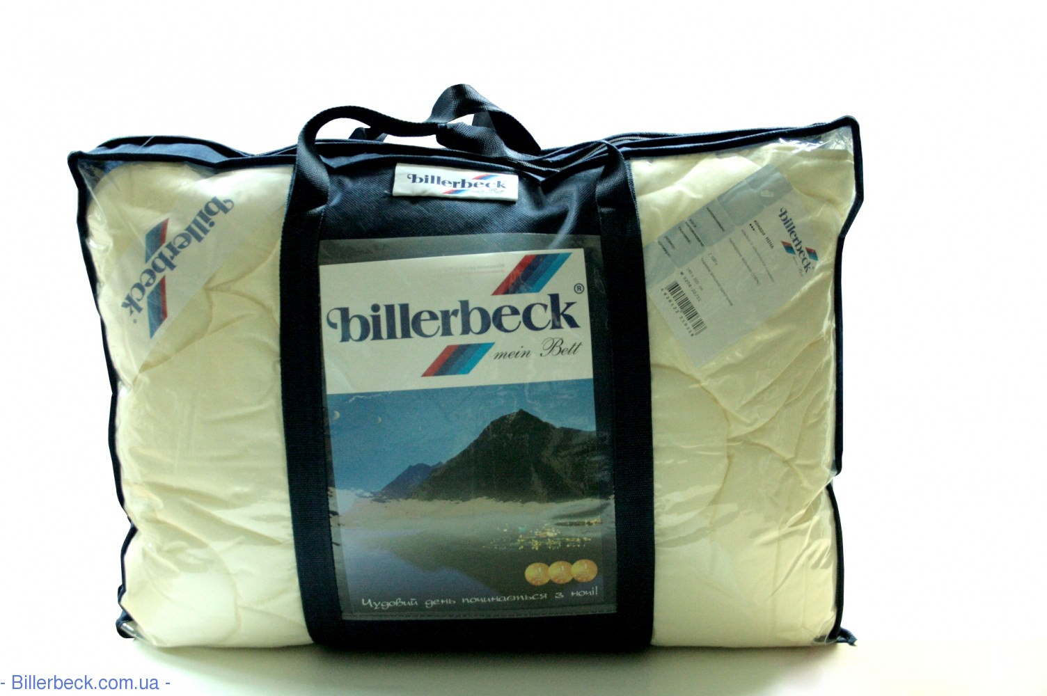 Одеяло Нина легкое Billerbeck - 2