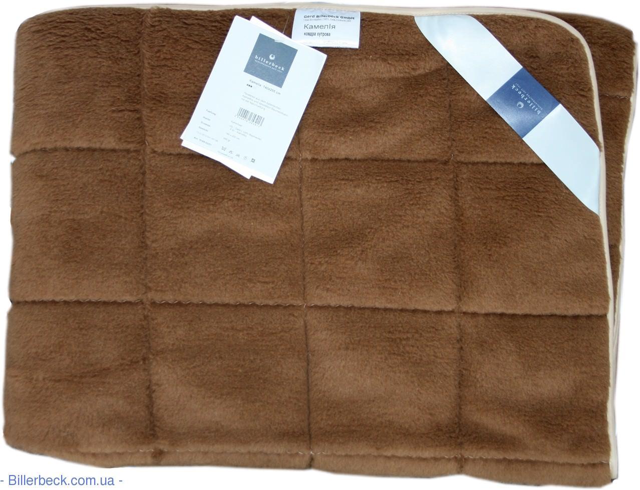 Одеяло Камелия мех Billerbeck - 2