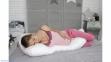 Подушка для беременной стеганная П-образная VIP 0
