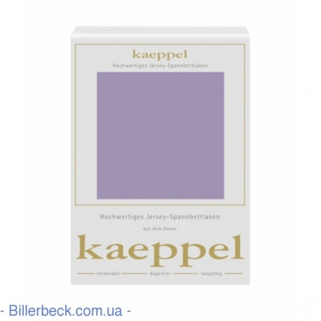 Трикотажная лиловая простынь на резинке KAEPPEL (Германия)