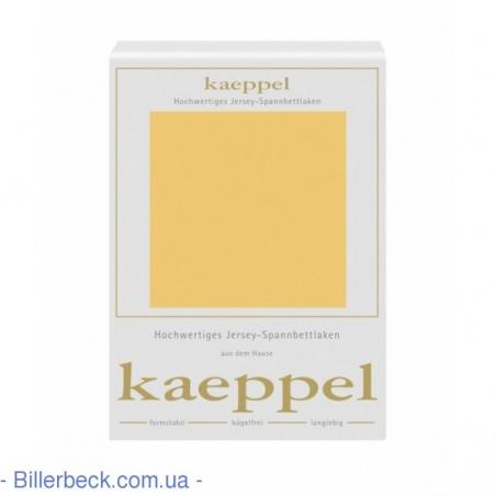 Трикотажная простынь на резинке (кукуруза) KAEPPEL (Германия)