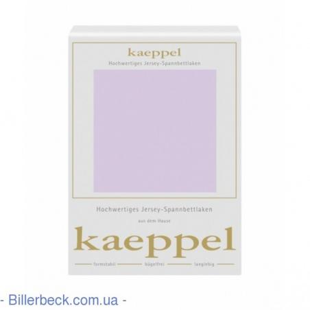 Трикотажная сиреневая простынь на резинке KAEPPEL (Германия)