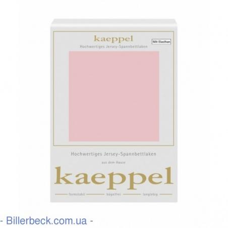Трикотажная розовая простынь на резинке KAEPPEL (Германия)