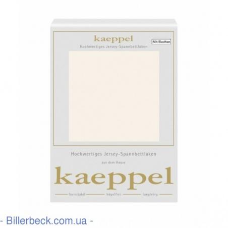 Трикотажная перламутровая простынь на резинке KAEPPEL (Германия)