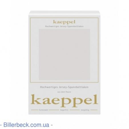 Трикотажная светло-серая простынь на резинке KAEPPEL (Германия)