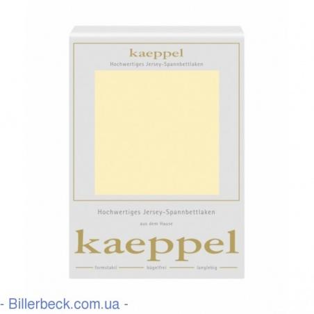 Трикотажная простынь (ванильная) на резинке KAEPPEL (Германия)