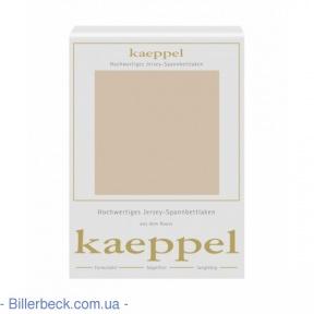 Простынь на резинке трикотажная шапиньон KAEPPEL (Германия)
