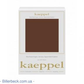 Трикотажная простынь (шоколадный) на резинке KAEPPEL (Германия)