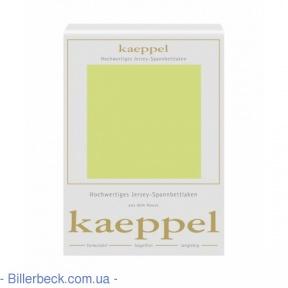 Трикотажная простынь на резинке KAEPPEL (Германия)